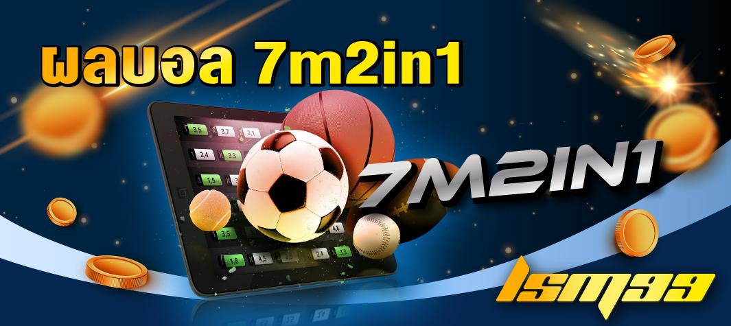 7m2in1 lsm99