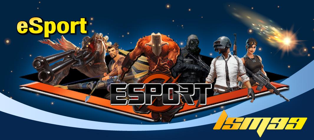 eSport lsm99